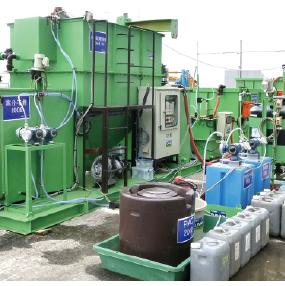 土壌汚染水・濁水・中和処理設備
